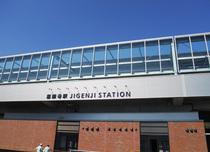 3車で3分の慈眼寺駅